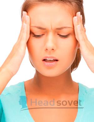 Признаки, которые характеризуют мигрень с аурой