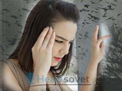 головокружение сопровождается болью, мигренями