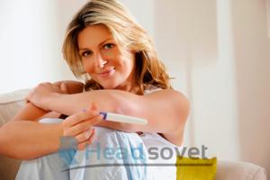 Лечение беременной без лекарств