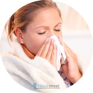 Простудилась