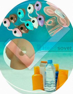 Защитные средства в солярии