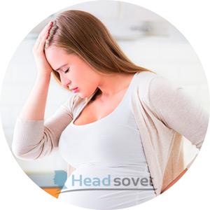 Опасность мигрени для будущей матери