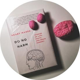 Книга про голову