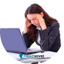 Компьютер и головная боль